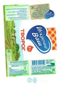 Упаковка линкавер для бренда «Искренне Ваш»