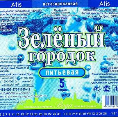 Маркировка питьевой воды в бутылках