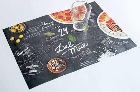Бумажные плейсметы для ресторанов