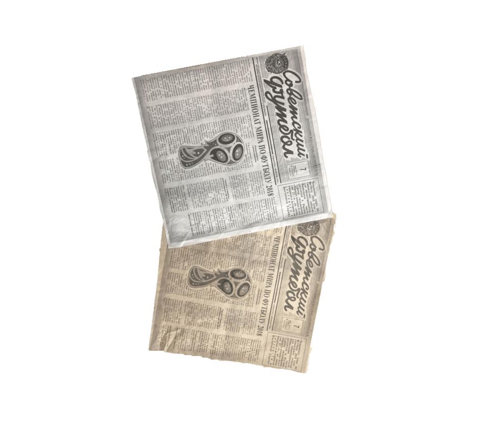 Упаковка для фастфуда и общепита